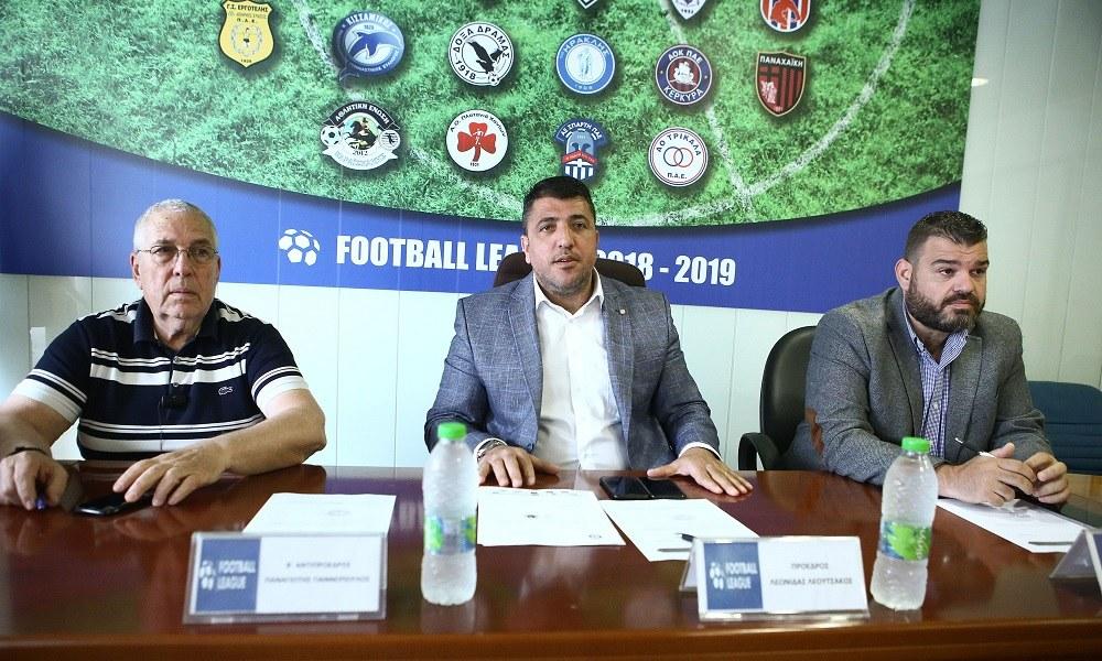 Football League: Η πρόταση στην ΕΠΟ για τα… κενά
