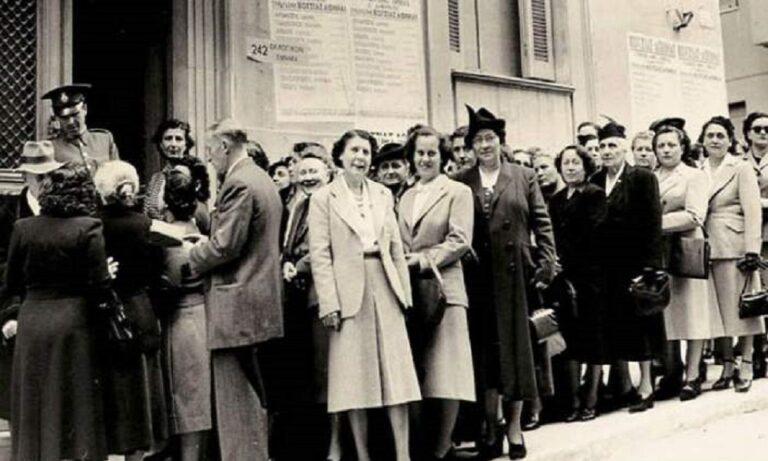 Σαν Σήμερα 28/5: Αποκτούν οι Ελληνίδες δικαίωμα ψήφου