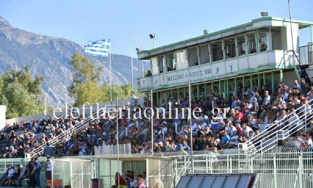 Καλαμάτα: Εισιτήρια και οδηγίες για το ματς με Διαγόρα