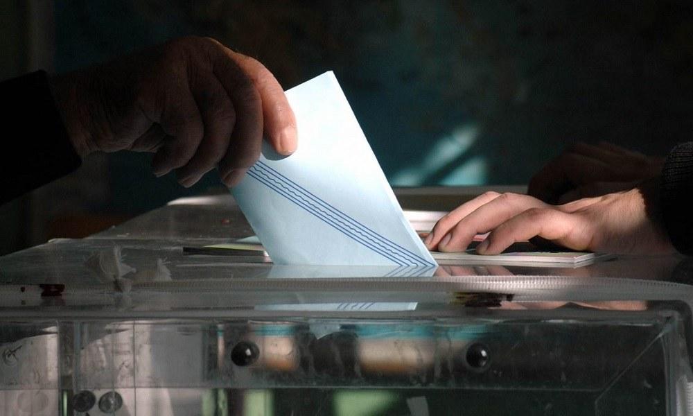 Που Ψηφίζω: Μάθε τα πάντα μόνο με ένα κλικ!