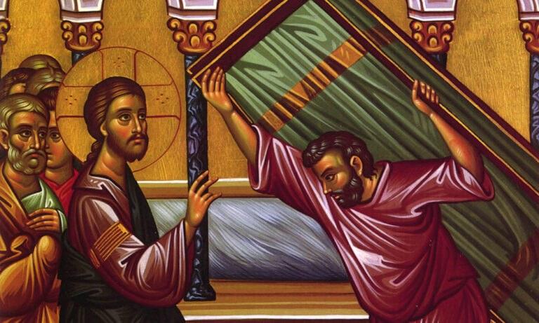 19 Μαΐου: Κυριακή του Παραλύτου19 Μαΐου: Κυριακή του Παραλύτου