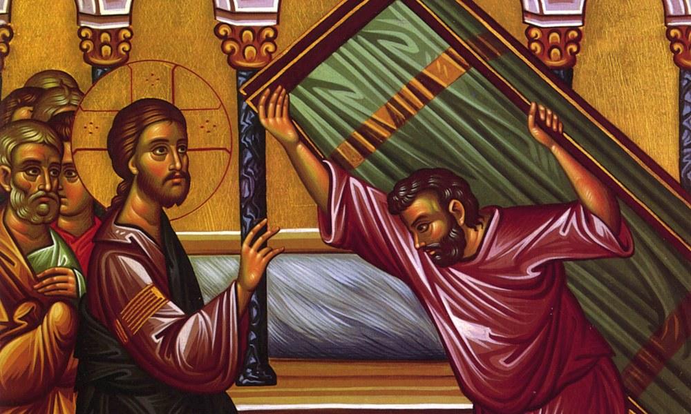19 Μαΐου: Κυριακή του Παραλύτου