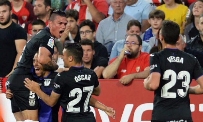 Σεβίλλη-Λεγκανές 0-3: Ήττα σοκ, χάνει το Champions League (vid)