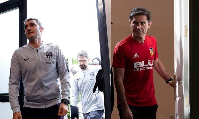 Copa del Rey: Η μπάλα στους… πάγκους