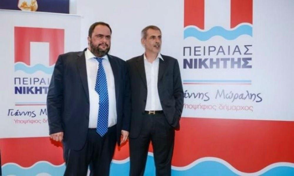 Εκλογές 2019: Συντριπτική νίκη Μώραλη στον Πειραιά