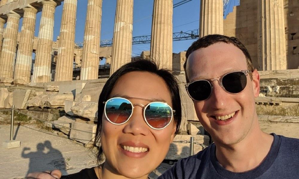 Facebook: Στην Ελλάδα ο Μαρκ Ζούκερμπεργκ (pic)