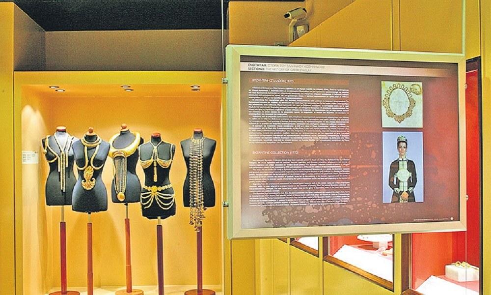 Μουσείο Κοσμήματος «Ηλίας Λαλαούνης»: Ένας παραμυθένιος κόσμος κάτω από την Ακρόπολη