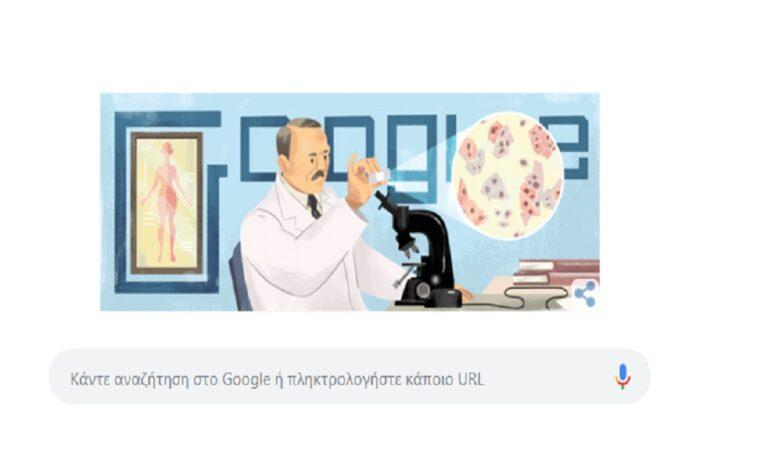 Αφιερωμένο στον Γιώργο Παπανικολάου το Doodle της Google