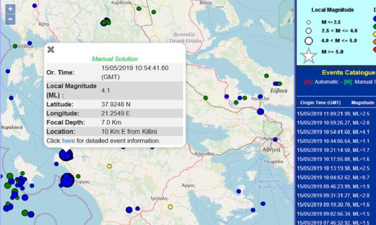 Σεισμική δόνηση 4,1 Ρίχτερ στη Κυλλήνη