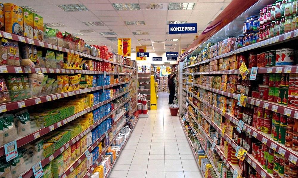Μείωση ΦΠΑ στα τρόφιμα