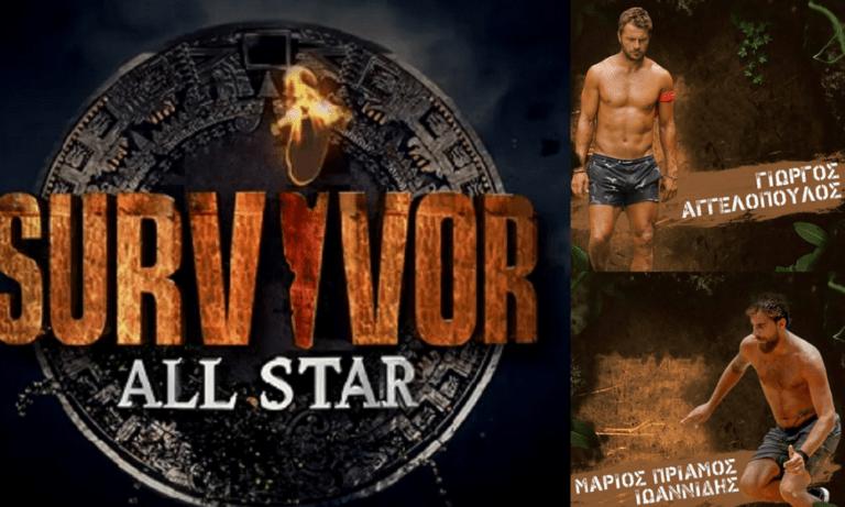 Survivor All Star: Τέλος το Power of Love, ελπίδα για Survivor!