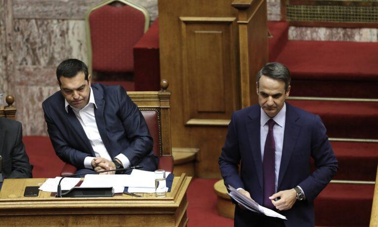 Εκλογές 2019: Έτσι είδαν οι εφημερίδες την ήττα ΣΥΡΙΖΑ