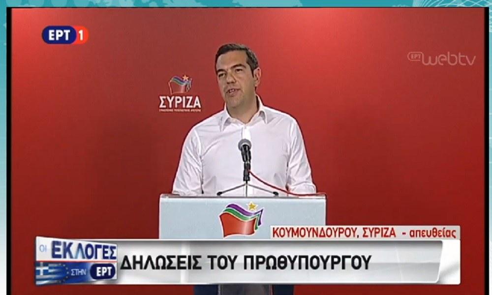 Τσίπρας: «Ζητώ πρόωρες εκλογές στις 30 Ιουνίου» (vid)