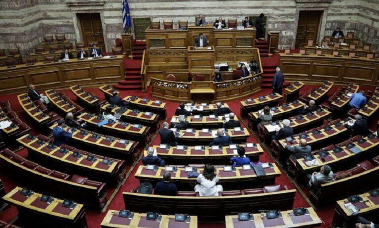 13η σύνταξη: Κατατέθηκε στη Βουλή η τροπολογία