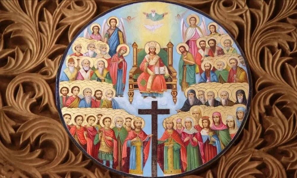 Εορτολόγιο – Των Αγίων Πάντων – Ποιοι γιορτάζουν σήμερα Κυριακή 23 ...