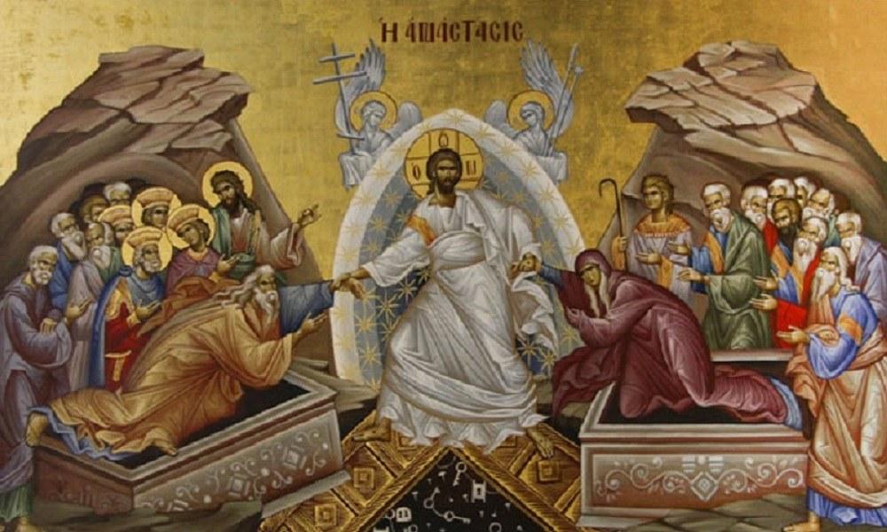 5 Ιουνίου: Απόδοση εορτής του Πάσχα