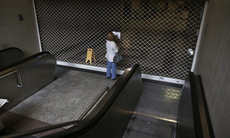 Απεργία μετρό: Στάση εργασίας την Παρασκευή 14/6