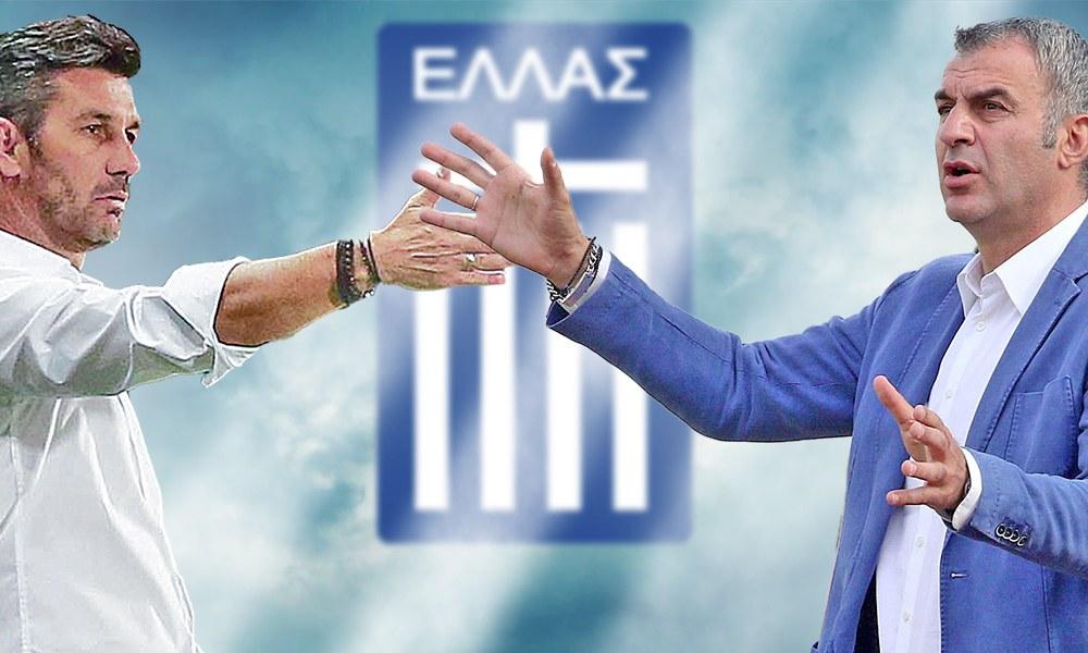 Εθνική Ελλάδας 12/6: Εξελίξεις στον ελληνικό πάγκο! - Sportime.GR