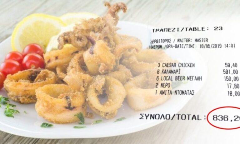 Εστιατόριο στη Μύκονο: Επιβλήθηκε πρόστιμο-μαμούθ!