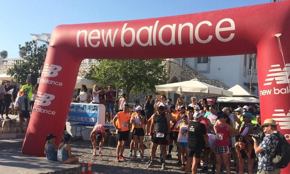 Skyros Run 2019: Χρυσό μετάλλιο σε αθλητισμό, πολιτισμό