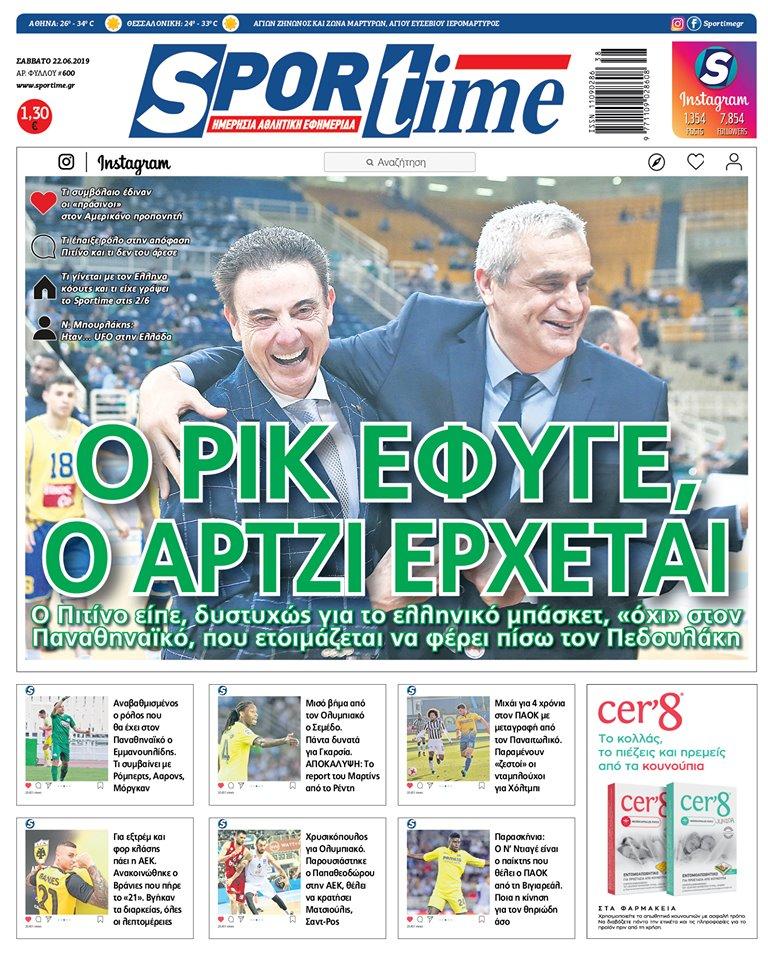 Εφημερίδα SPORTIME - Εξώφυλλο φύλλου 22/6/2019