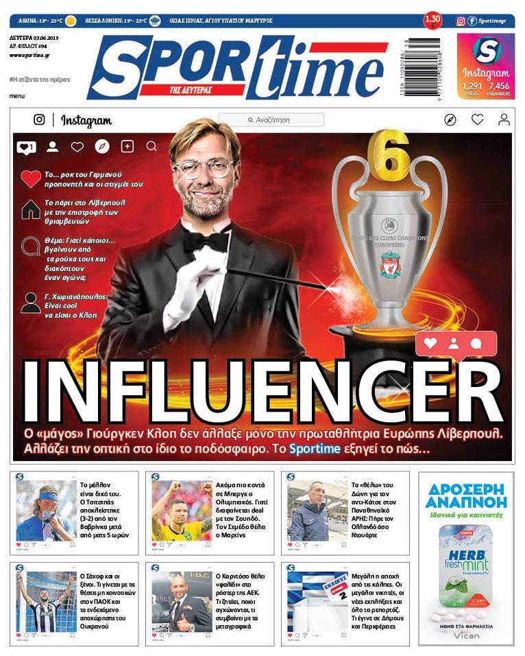 Εφημερίδα SPORTIME - Εξώφυλλο φύλλου 3/6/2019