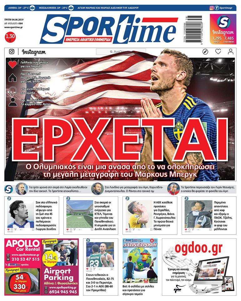 Εφημερίδα SPORTIME - Εξώφυλλο φύλλου 4/6/2019