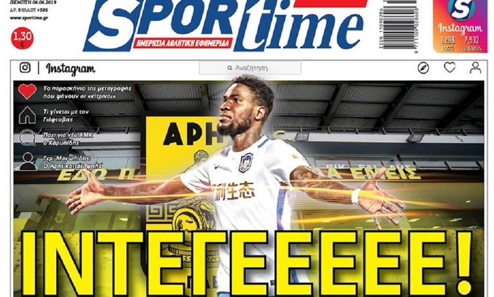 Διαβάστε σήμερα στο Sportime: «Ιντέγεεεεε!»