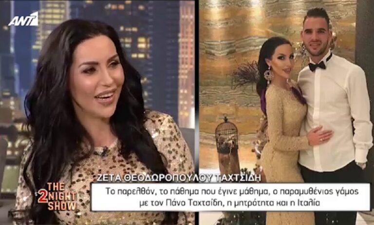 Ζέτα Θεοδωροπούλου: «Έσπασαν» τα νερά on air (vids)