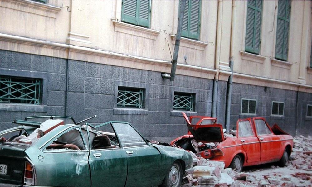 Σαν σήμερα 20 Ιουνίου: Ο μεγάλος σεισμός της Θεσσαλονίκης - Sportime.GR