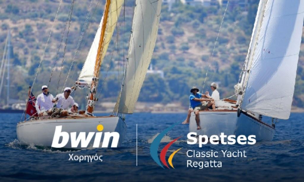 Η bwin χορηγός στο Spetses Classic Yacht Regatta!