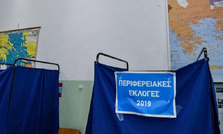 εκλογές αποχή