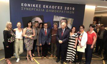 Ένωση Κεντρώων: Σύμπραξη με τον Νίκο Νικολόπουλο