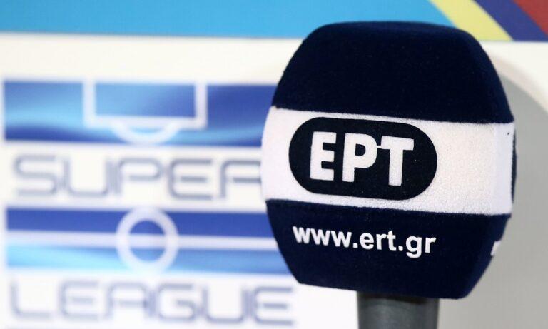 Super League 2: «Κόκκινο» από ΕΡΤ, στον αέρα το πρωτάθλημα