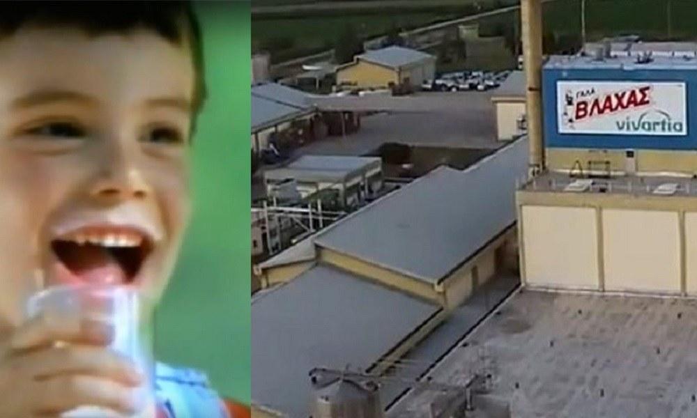 Γάλα Βλάχας: Μεγάλωνε επί 45 χρόνια «γερά παιδιά» – Τώρα βάζει λουκέτο!