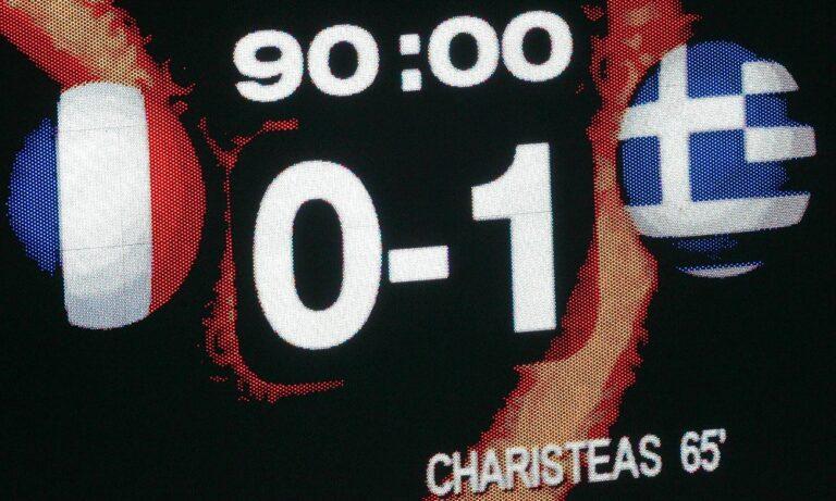 Σαν Σήμερα 25/6: Η Ελλάδα «πετάει» τη Γαλλία εκτός Euro 2004 (pic/vids)