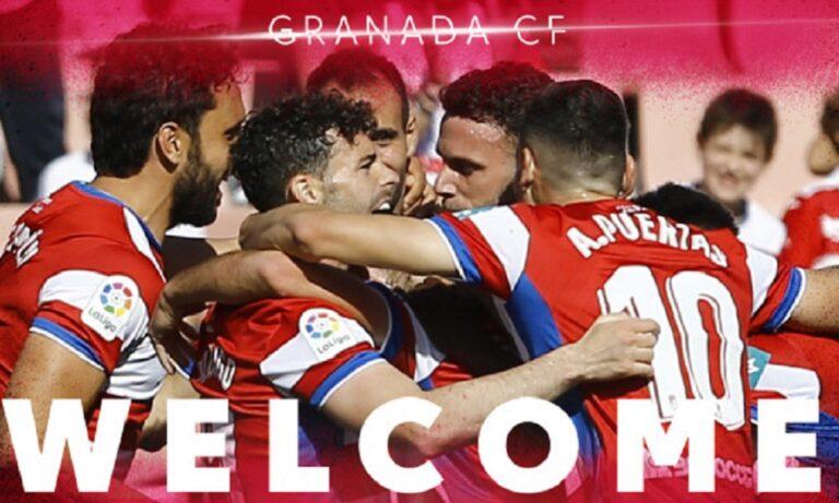 Primera Division: Επέστρεψε η Γρανάδα