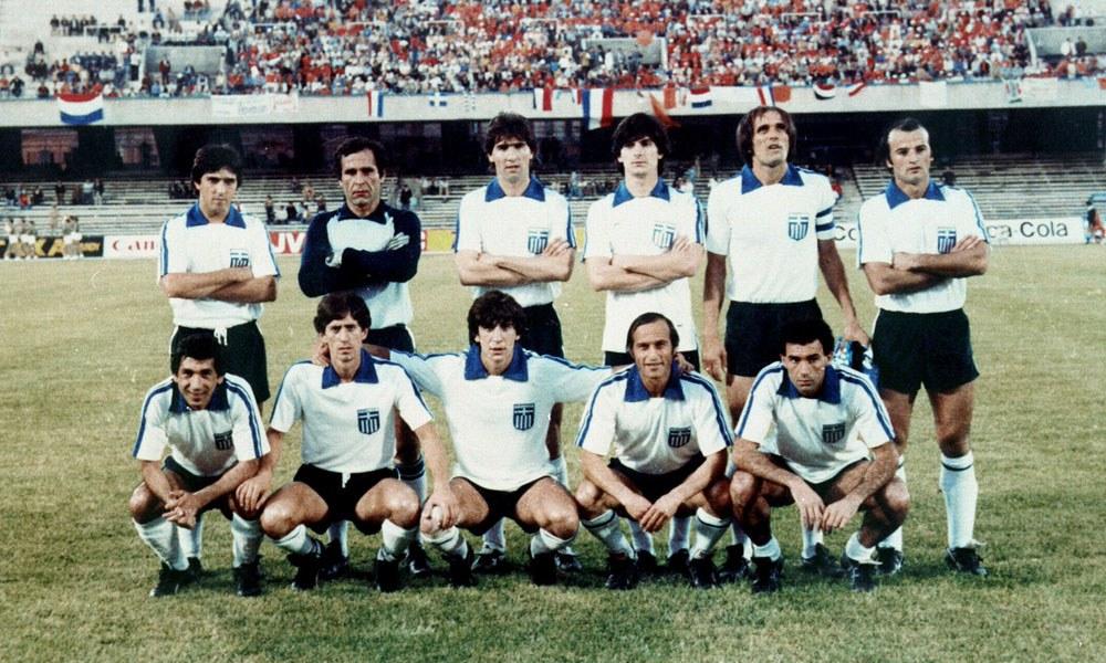 11 Ιουνίου 1980: Η Ελλάδα για πρώτη φορά σε Euro!