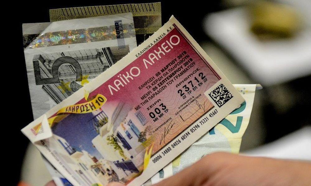 Θεσσαλονίκη: Κέρδισε 2 εκατ. ευρώ στο λαχείο και καταγγέλλει απάτη!