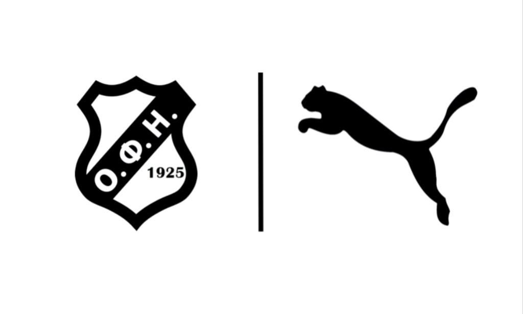 ΟΦΗ: Συμφωνία με την Puma έως το 2021 - Sportime.GR