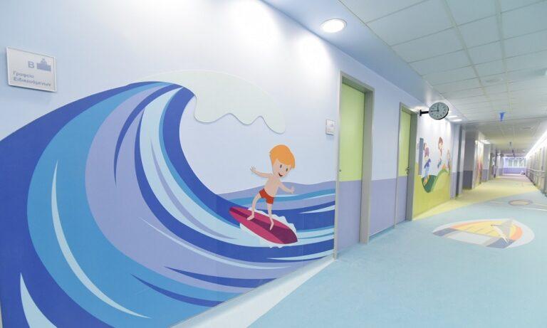 Δείτε πώς ο ΟΠΑΠ μεταμόρφωσε τον τέταρτο όροφο του παιδιατρικού νοσοκομείου «Η Αγία Σοφία»