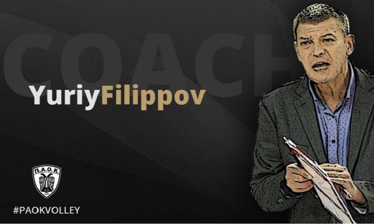 ΠΑΟΚ: Ανανέωσε με τον Γιούρι Φιλίποφ