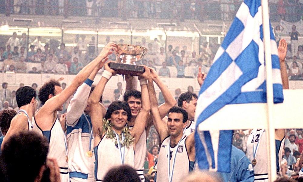 Ευρωμπάσκετ 1987: Τότε άλλαξαν όλα