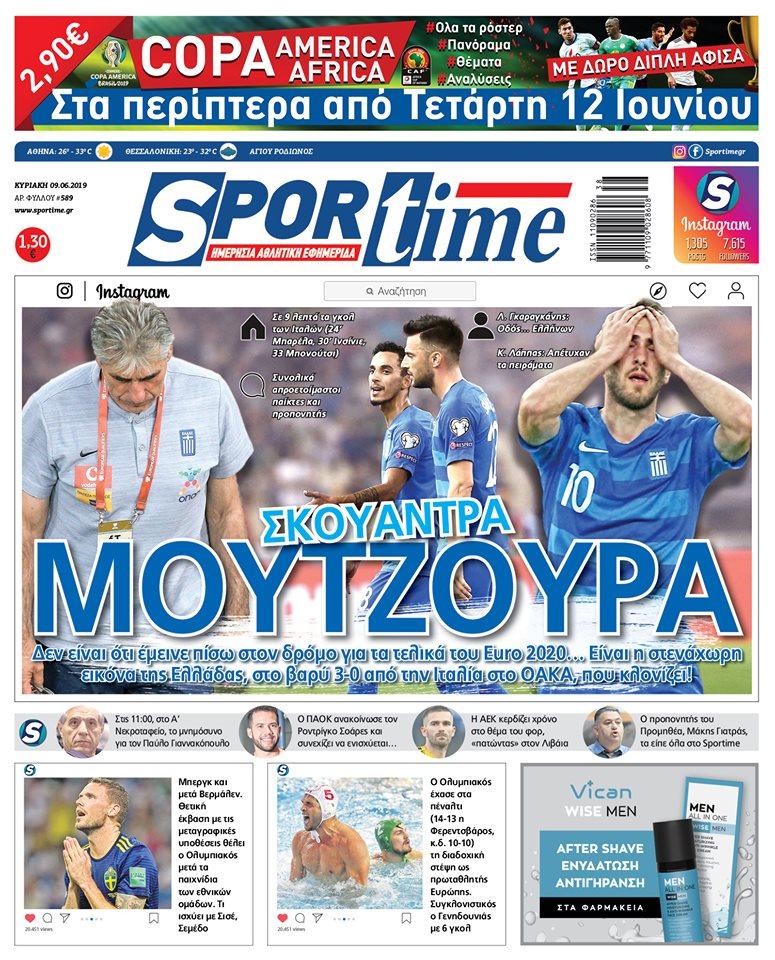 Εφημερίδα SPORTIME - Εξώφυλλο φύλλου 9/6/2019