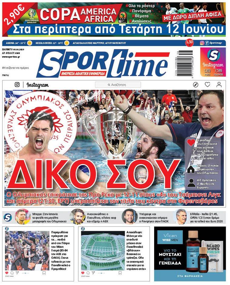 Εφημερίδα SPORTIME - Εξώφυλλο φύλλου 8/6/2019