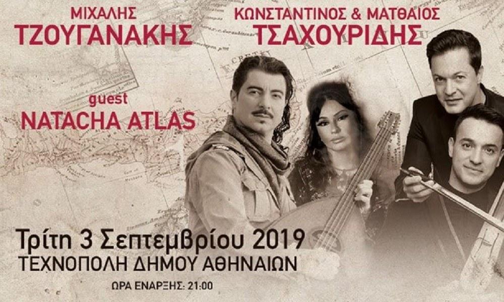 Ο Μιχάλης Τζουγανάκης στην Τεχνόπολη Δήμου Αθηναίων