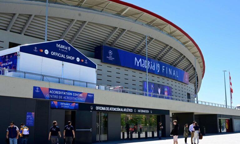 Champions League: Συμμορία κλέβει εισιτήρια του τελικού