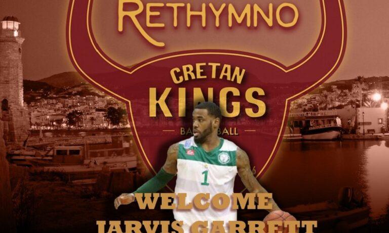 Ρέθυμνo: Ανακοίνωσε και επίσημα τον Γκάρετ