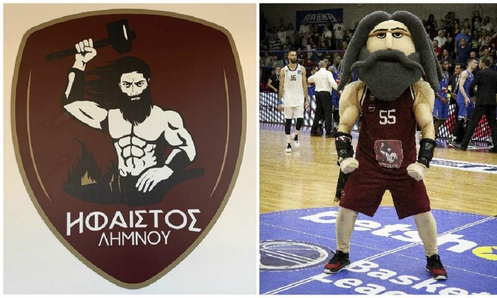 Ήφαιστος Λήμνου: Αφιέρωμα του Gigantes del Basket! (pics)