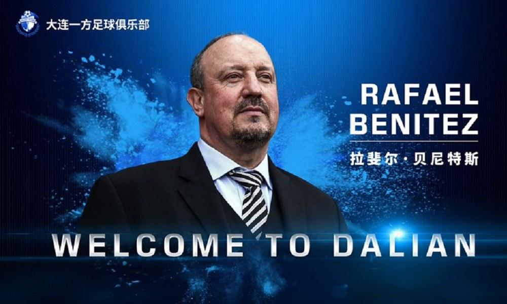 Μπενίτεθ: Αναλαμβάνει την κινέζικη Νταλιάν Γιφάνγκ! (vid)